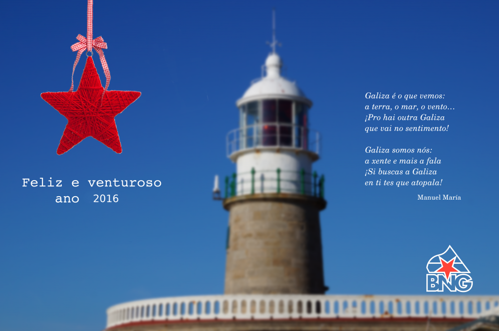 Feliz Nadal e venturoso 2016. BNG Ribeira.